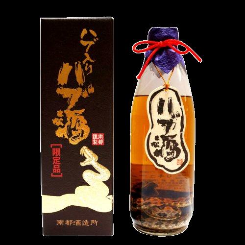 沖繩蛇酒 (一杯)   沖縄ハブ酒(ショット)